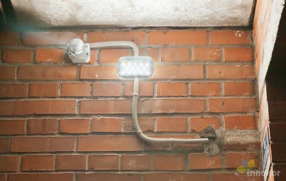 Пример светильника с датчиком